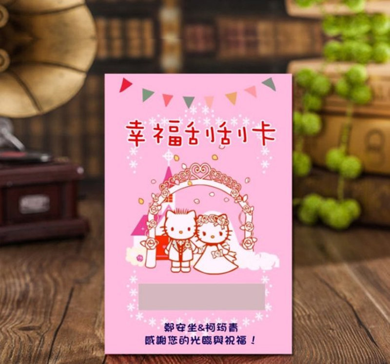 hello kitty结婚吧!刮刮卡