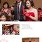 婚禮記錄 錦全&昀臻(編號:6087)