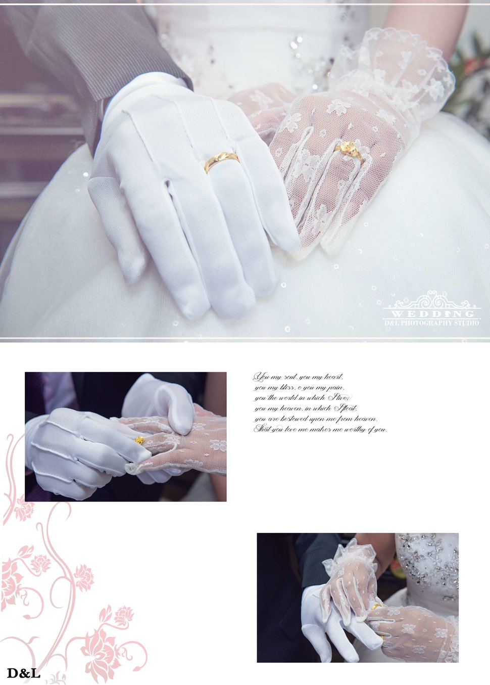 婚禮記錄 錦全&昀臻(編號:6099) - D&L 婚禮事務-婚紗攝影/婚禮記錄 - 結婚吧一站式婚禮服務平台