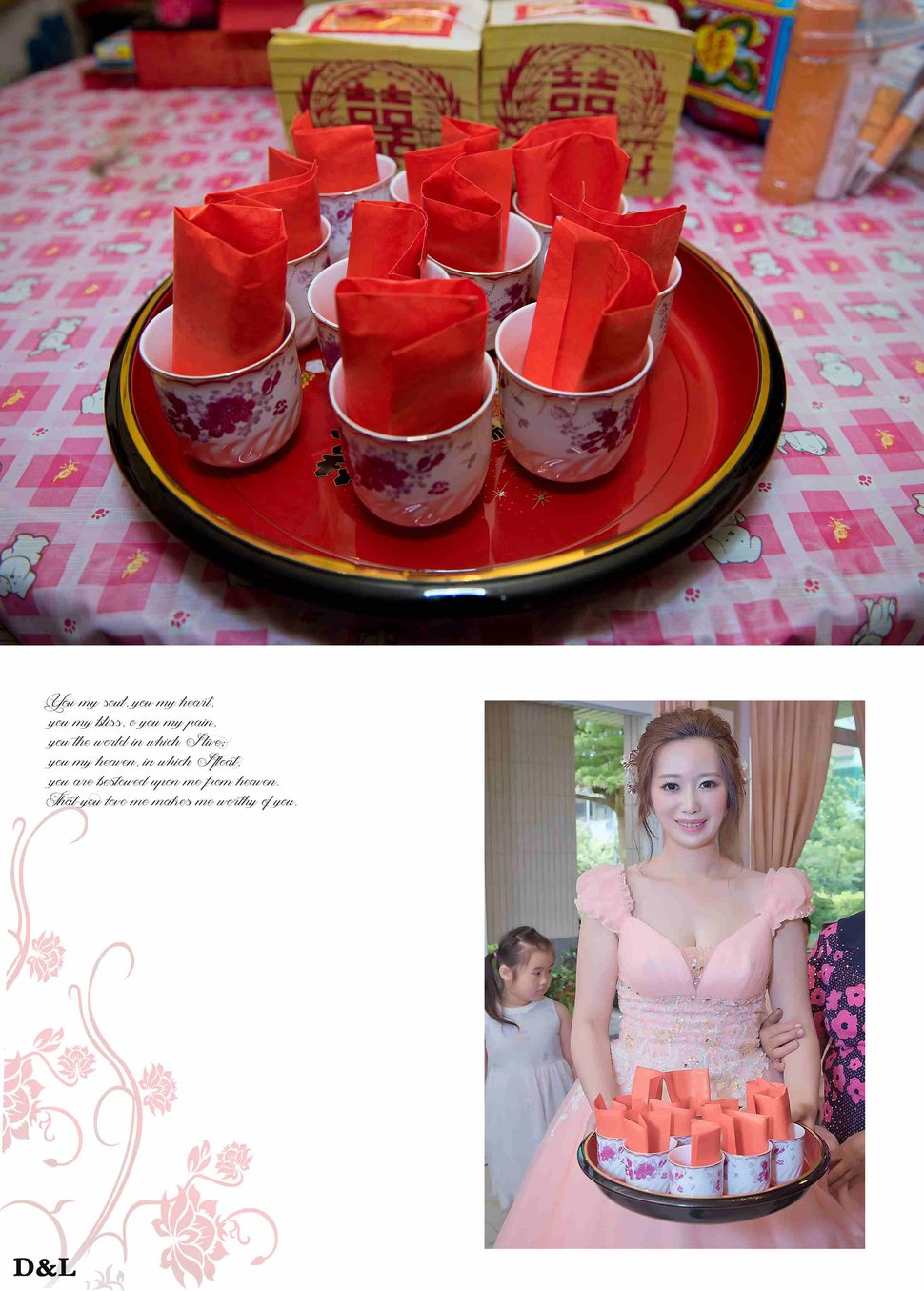 苗栗婚攝 婚禮記錄 俊明&少怡 欣桂竹園餐廳(編號:248803) - D&L 婚禮事務-婚紗攝影/婚禮記錄 - 結婚吧