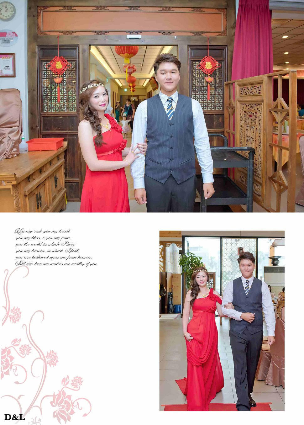 婚禮記錄 俊明&少怡(編號:248828) - D&L 婚禮事務-婚紗攝影/婚禮記錄 - 結婚吧一站式婚禮服務平台