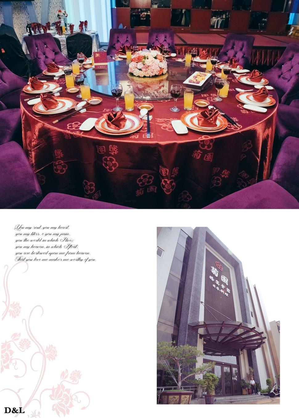 台中婚攝 婚禮紀錄 顥天&美彣 菊園婚宴會館(編號:253183) - D&L 婚禮事務-婚紗攝影/婚禮記錄 - 結婚吧
