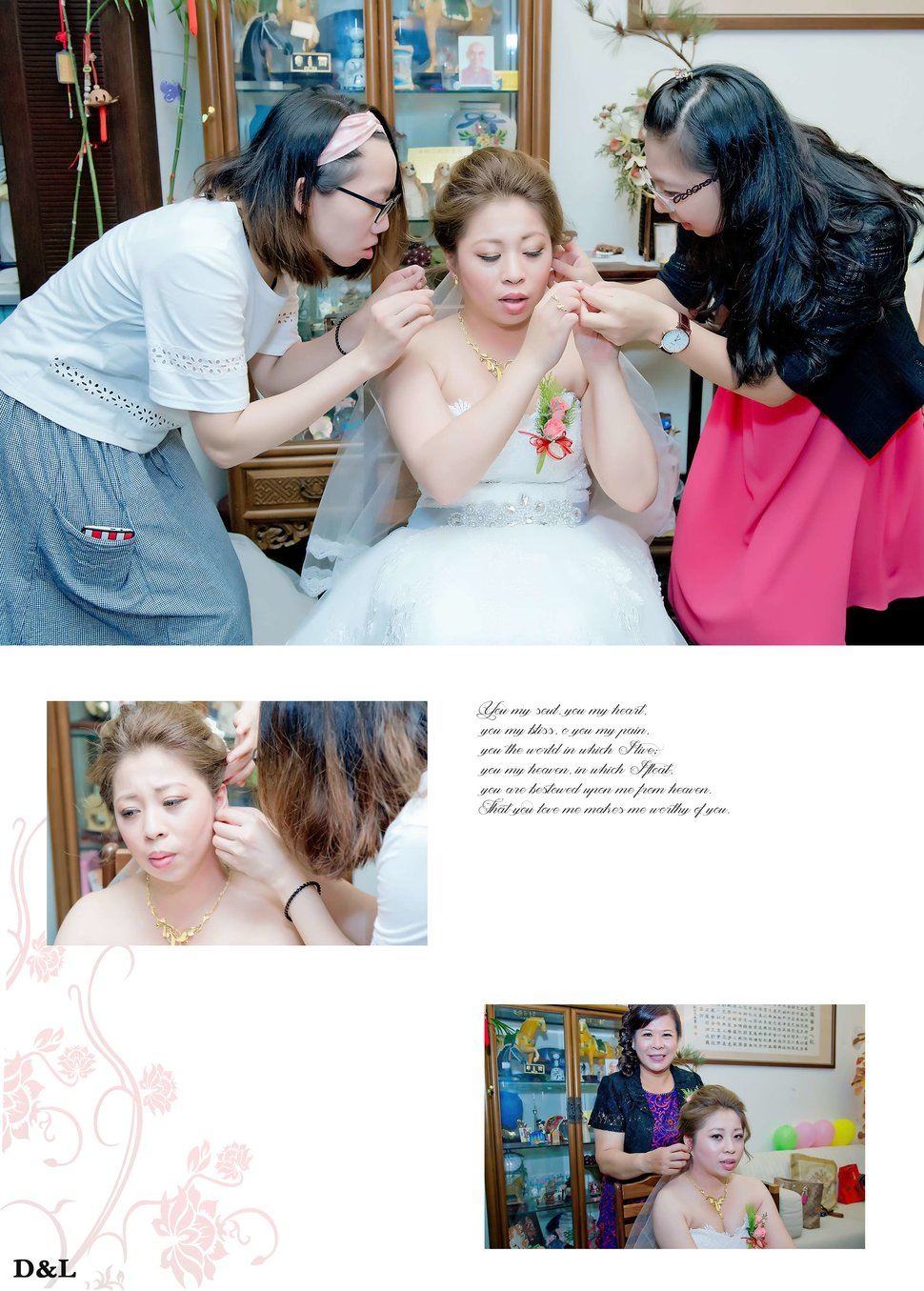 婚禮紀錄-敬添&綉芬(編號:253225) - D&L 婚禮事務-婚紗攝影/婚禮記錄 - 結婚吧一站式婚禮服務平台