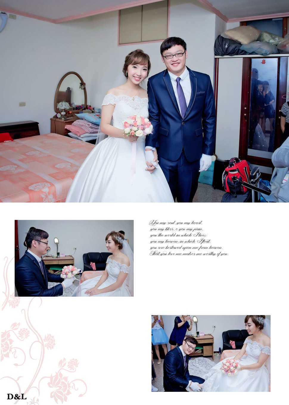 婚禮紀錄 嘉捷&莉卿(編號:300037) - D&L 婚禮事務-婚紗攝影/婚禮記錄 - 結婚吧一站式婚禮服務平台