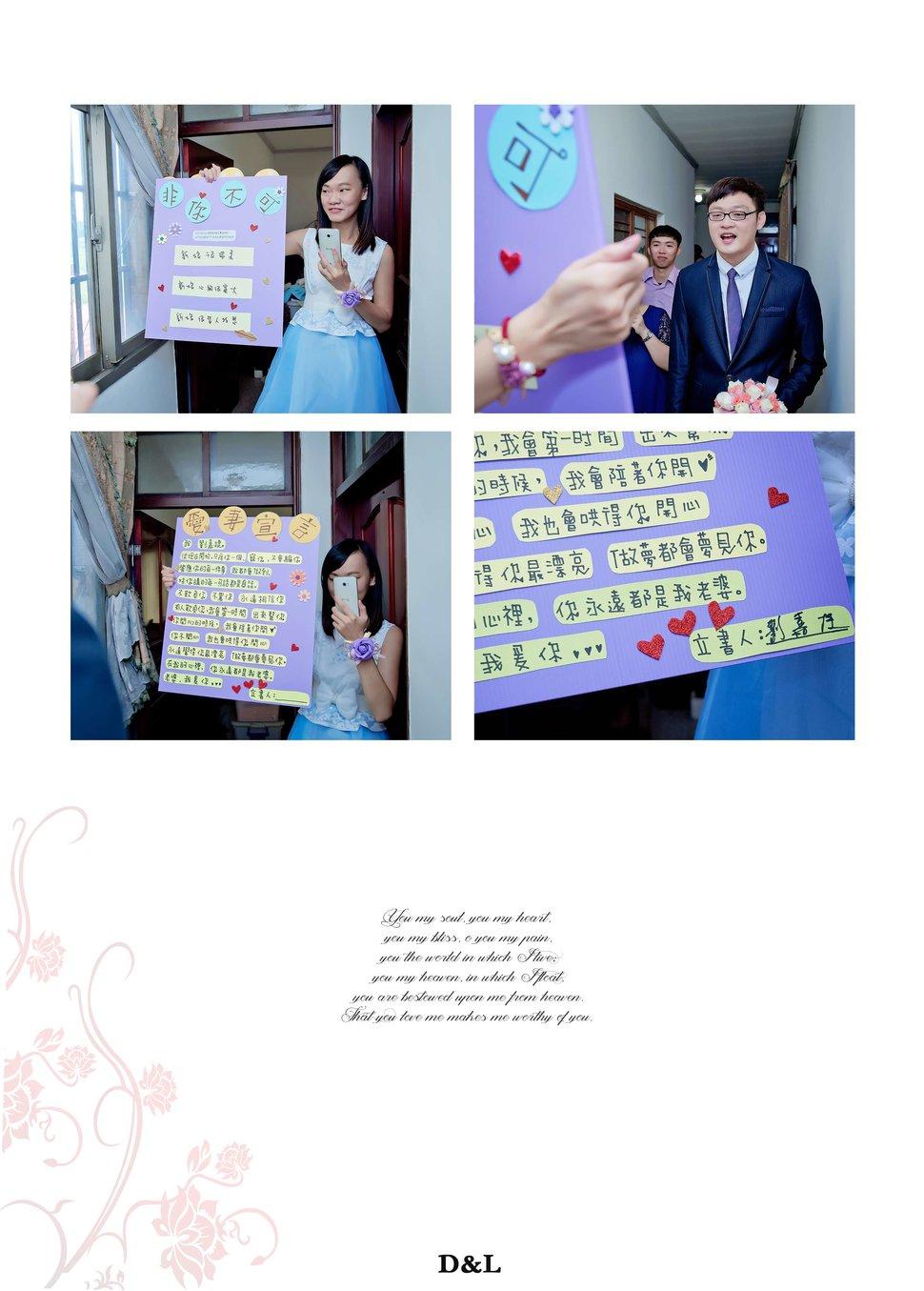 台中婚攝 婚禮紀錄 訂結晚宴 臻愛婚宴會館豐原-平面攝影(編號:300039) - D&L 婚禮事務-婚紗攝影/婚禮攝影 - 結婚吧