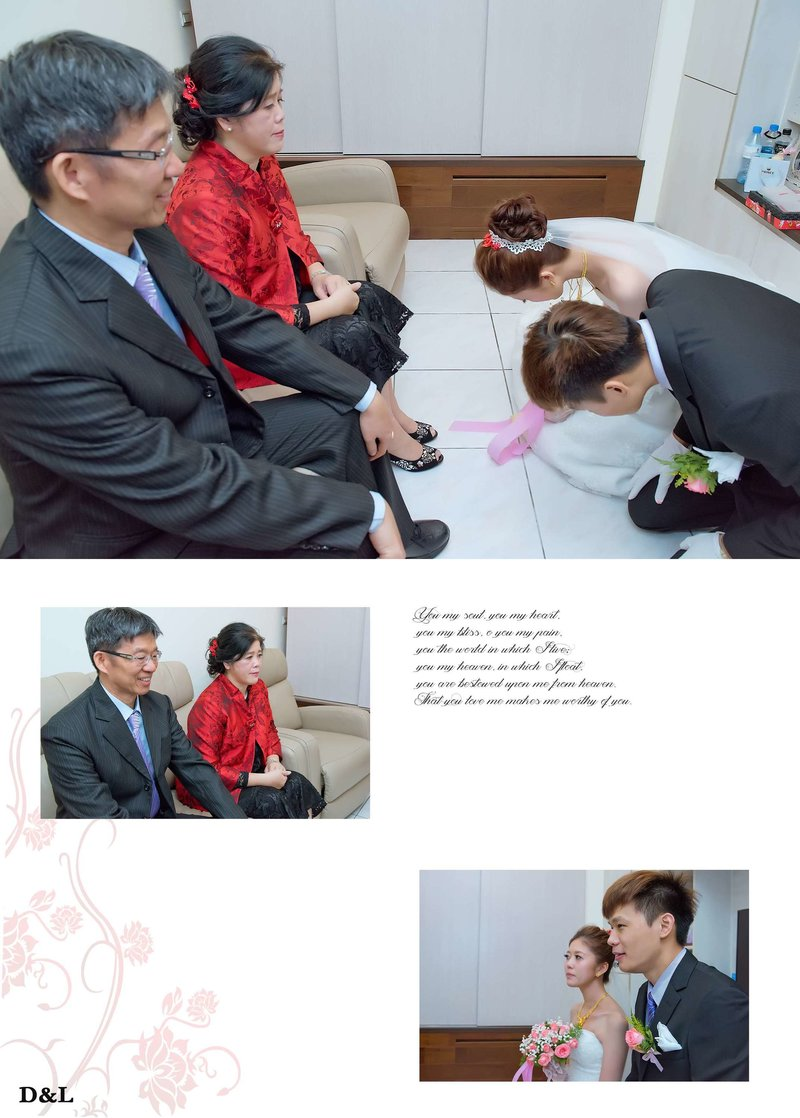 婚禮攝影/婚禮記錄-純儀式或純宴客A作品
