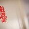 長榮桂冠酒店彭園會館婚禮記錄專業錄影平面攝影(編號:194863)