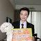 富基時尚婚宴會館(蘆洲店)結婚迎娶結婚儀式「婚禮錄影攝影婚禮紀錄」婚禮專業錄影] [平面攝影](編號:568585)