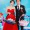 富基時尚婚宴會館(蘆洲店)結婚迎娶結婚儀式「婚禮錄影攝影婚禮紀錄」婚禮專業錄影] [平面攝影](編號:569044)