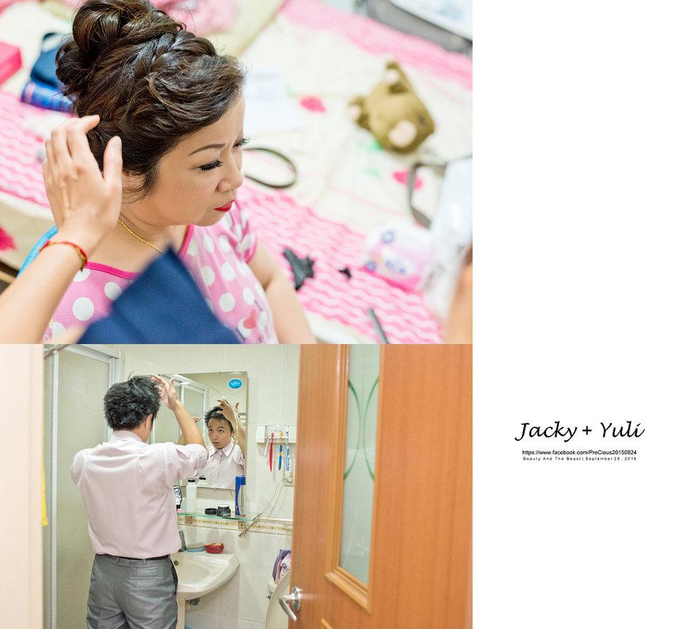 最真實的歡笑與淚水 [Jacky & Yuli 新莊新農園會館](編號:427819) - PreCious波克婚禮攝影工作室 - 結婚吧一站式婚禮服務