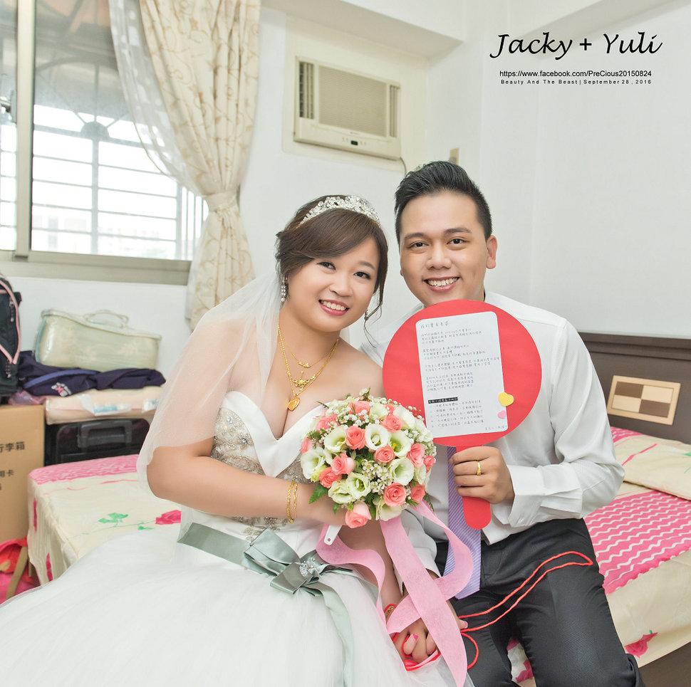 最真實的歡笑與淚水 [Jacky & Yuli 新莊新農園會館](編號:427904) - PreCious波克婚禮攝影工作室 - 結婚吧