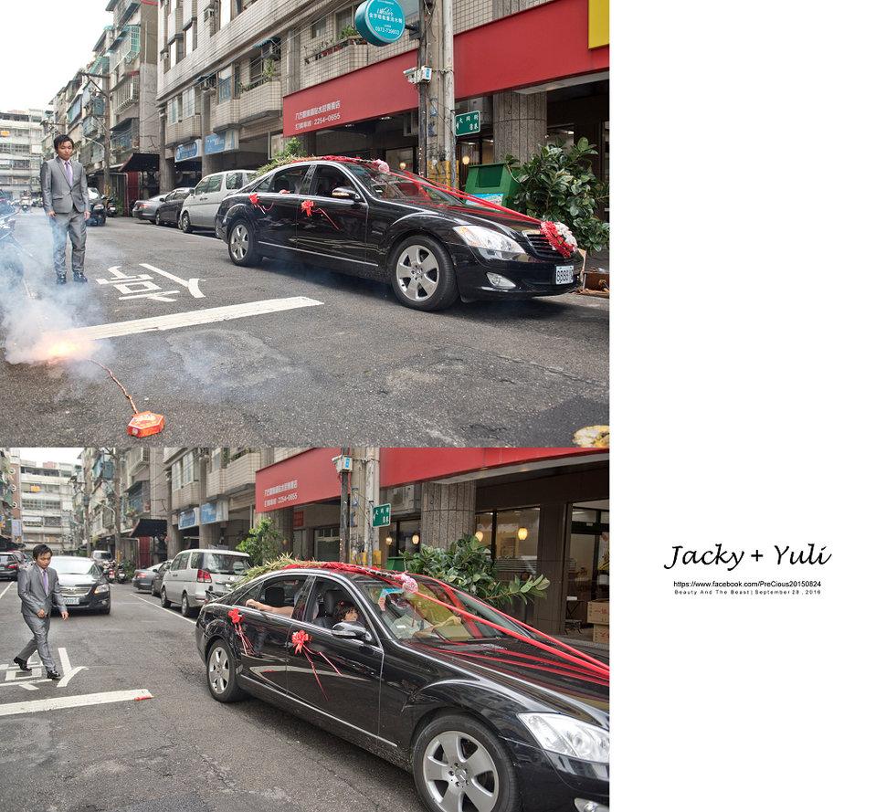 最真實的歡笑與淚水 [Jacky & Yuli 新莊新農園會館](編號:427919) - PreCious波克婚禮攝影工作室 - 結婚吧一站式婚禮服務