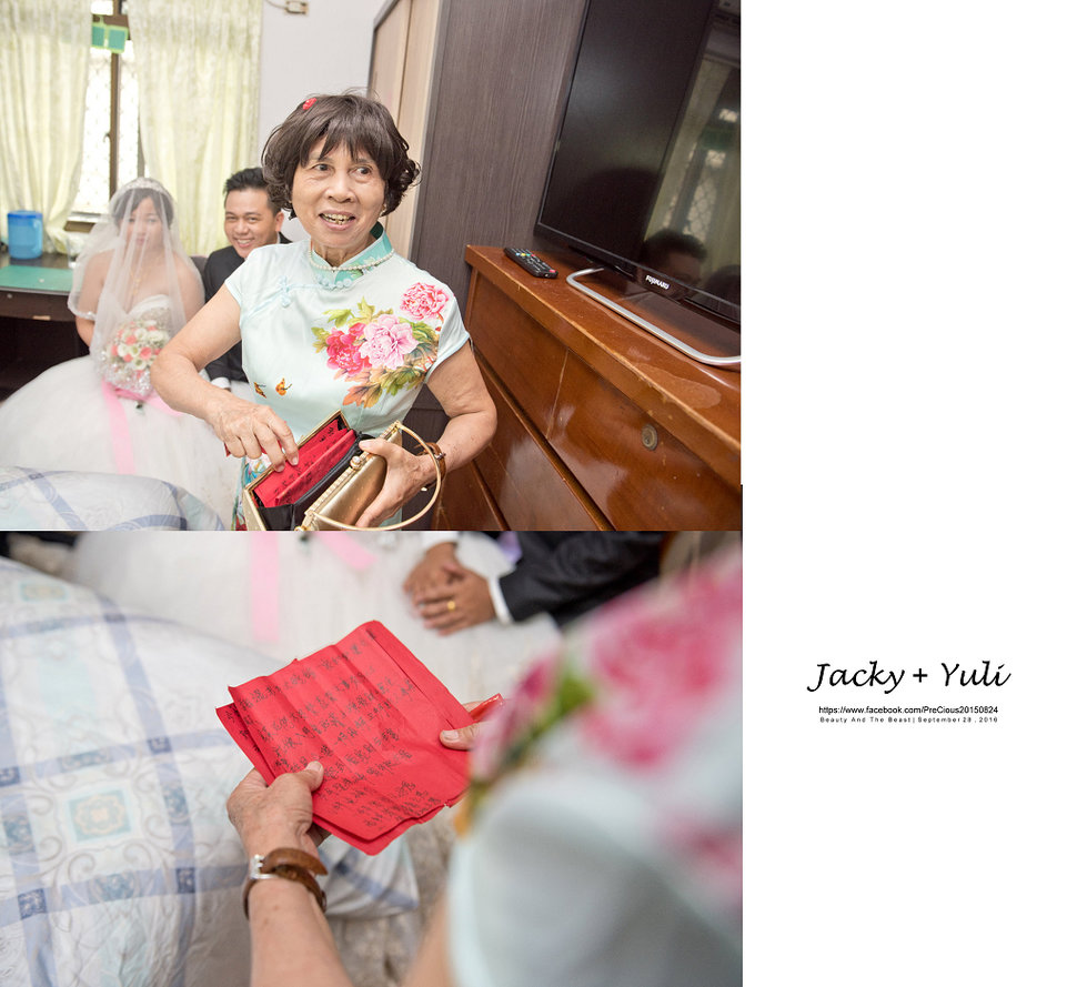 最真實的歡笑與淚水 [Jacky & Yuli 新莊新農園會館](編號:427932) - PreCious波克婚禮攝影工作室 - 結婚吧