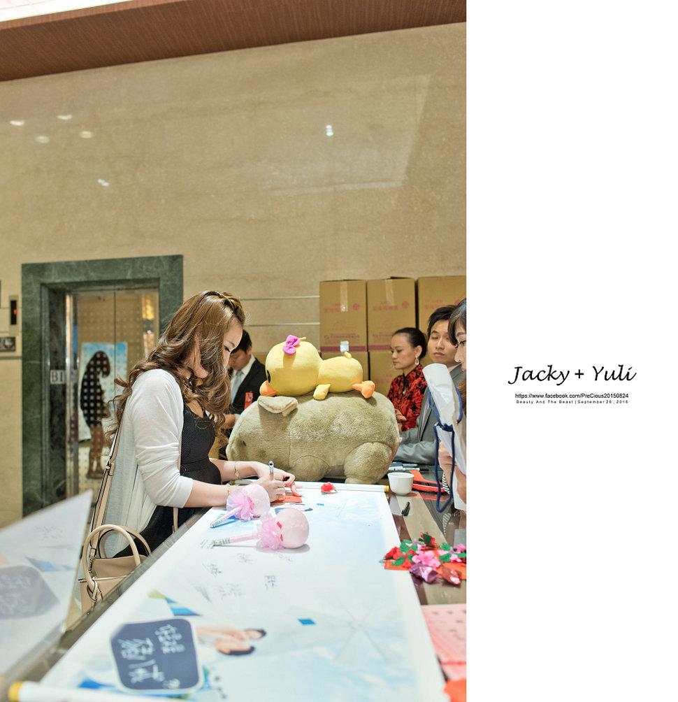 最真實的歡笑與淚水 [Jacky & Yuli 新莊新農園會館](編號:427956) - PreCious波克婚禮攝影工作室 - 結婚吧