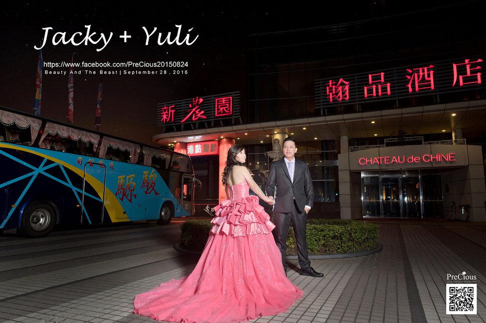 最真實的歡笑與淚水 [Jacky & Yuli 新莊新農園會館](編號:427995) - PreCious波克婚禮攝影工作室 - 結婚吧