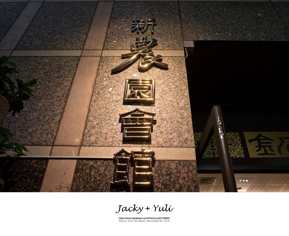 最真實的歡笑與淚水 [Jacky & Yuli 新莊新農園會館](編號:428000) - PreCious波克婚禮攝影工作室 - 結婚吧一站式婚禮服務