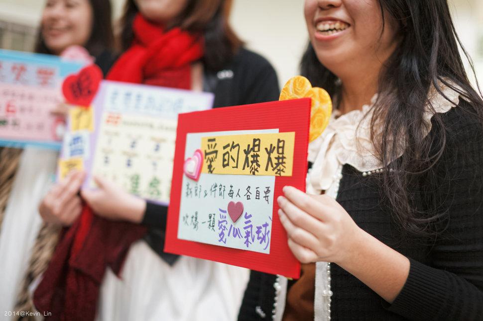 訂婚/彰化全國麗園(編號:161952) - 绊嵐攝 - 結婚吧一站式婚禮服務平台