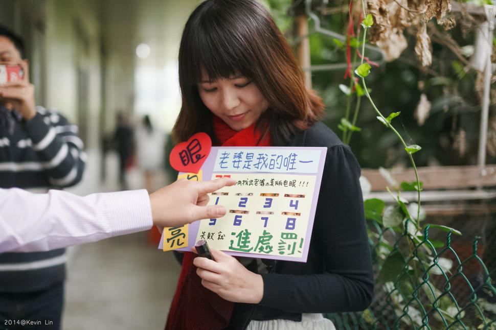 訂婚/彰化全國麗園(編號:161962) - 绊嵐攝 - 結婚吧一站式婚禮服務平台