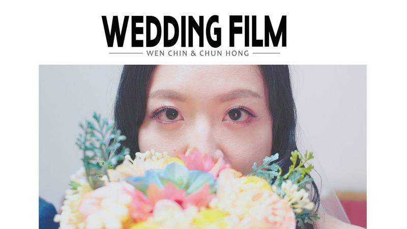 婚禮錄影│婚禮攝影│女攝影師Momoko作品