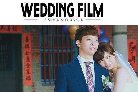 婚禮紀錄│動態錄影-單儀式+晚宴