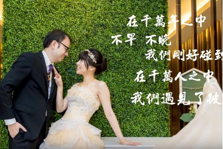 萬丈光芒|動態婚禮紀錄 (可刷卡)