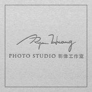 Ryan Huang 萊恩影像工作室