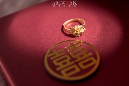 「藝視爵」婚禮紀錄-自宅儀式+海大王餐廳