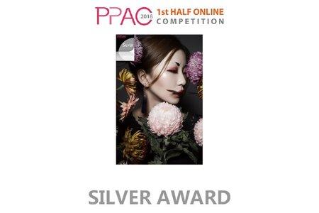 2018 PPAC 1nd 2018亞洲國際攝影大賽