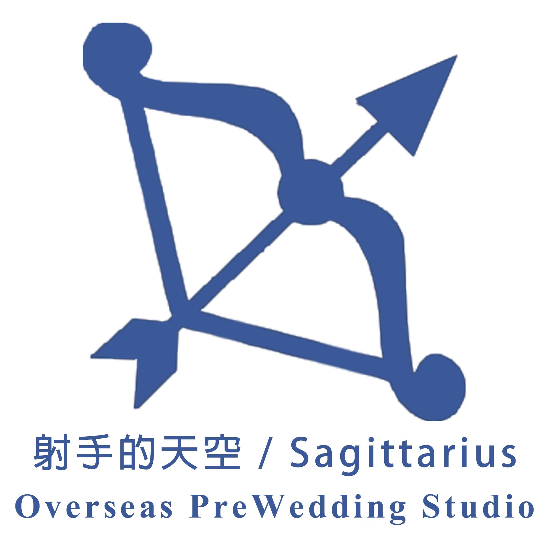 射手的天空 / 海外婚紗 婚禮 婚攝工作