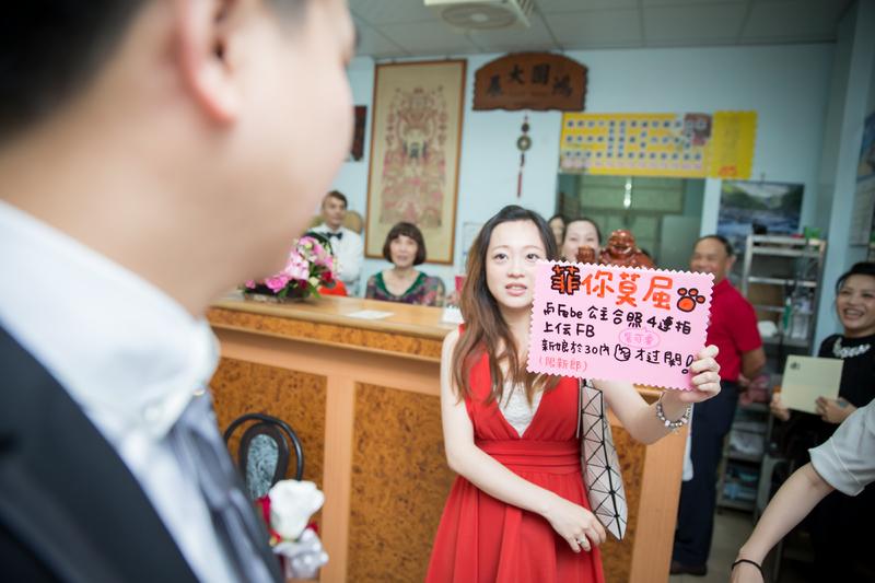 黃府 & 葉府-訂結+晚宴(編號:325323) - Love Story 影像 - 楊企鵝 - 結婚吧