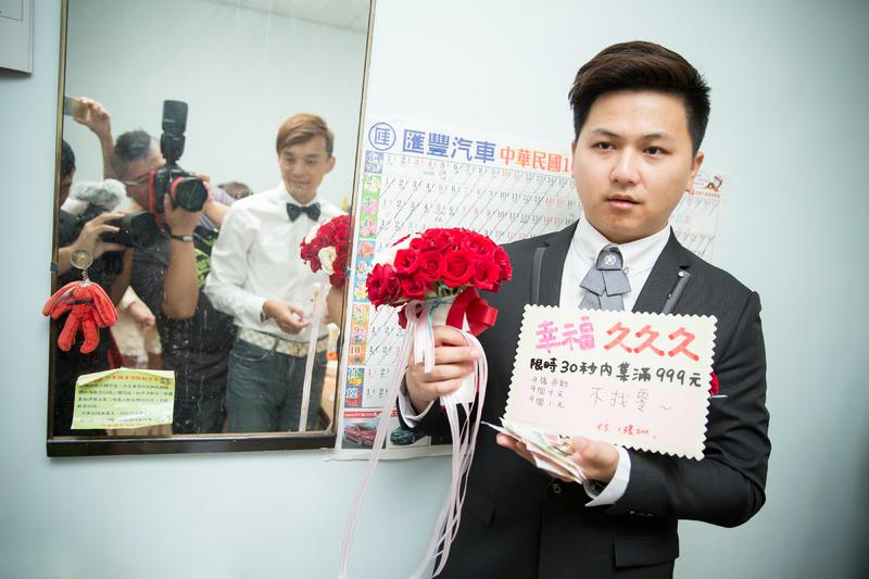 黃府 & 葉府-訂結+晚宴(編號:325357) - Love Story 影像 - 楊企鵝 - 結婚吧