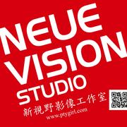 新視野影像工作室/網路ptt推薦!
