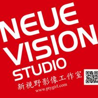 新視野影像工作室/網路ptt推薦