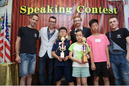[演講比賽活動攝影]2016 Speaking Contest/American Eagle Institute