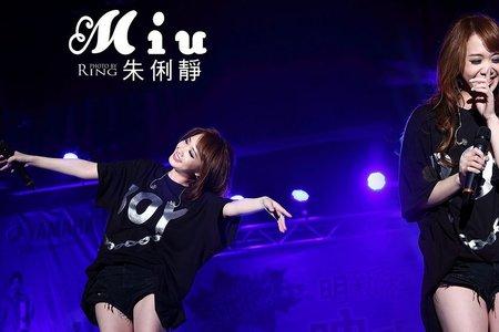 [野人空島巡迴演唱會]玖壹壹/胡恩瑞/朱俐靜台北演唱會