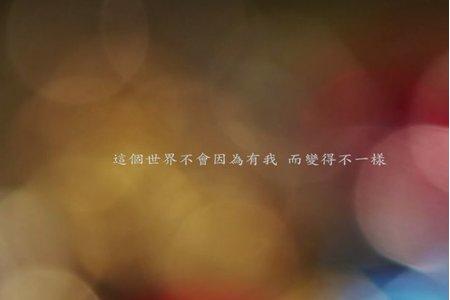 [感人浪漫求婚影片]真愛告白/請嫁給我好嗎/SayYes/Wei-yu+I-ting