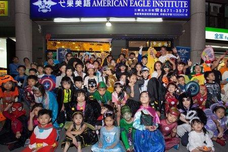 [萬聖節遊街活動]Happy Halloween變裝Party/弋果美語-三峽北大分校