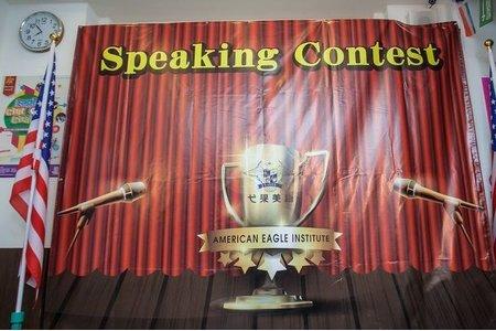 [演講比賽活動]Grade K/2016 Speaking Contest/弋果美語-三峽北大分校