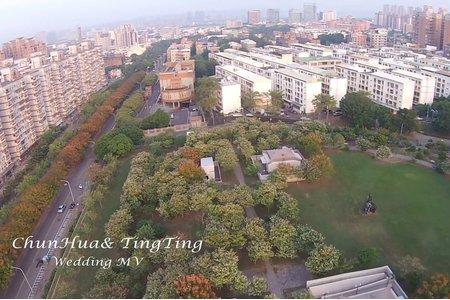 [新竹彭園婚宴會館]空拍攝影婚禮動態錄影/ChunHua+TingTing