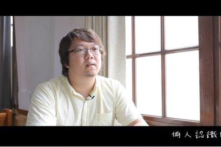 [求婚告白/訪談MV]感動人心的真情流露/求婚驚喜/Mango+phansia