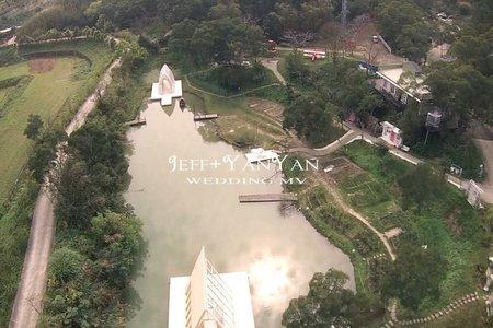 [香港新人海外婚紗]空拍婚紗攝影錄影/苗栗格林婚紗基地/Jeff+YanYan