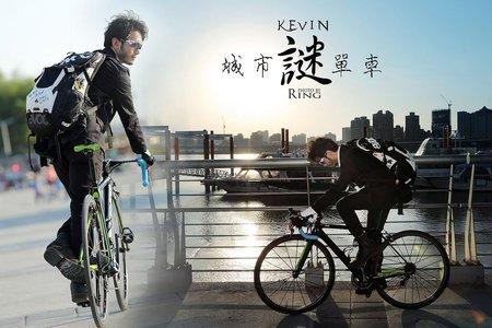 [形象攝影]城市謎單車專業個人廣告文宣照