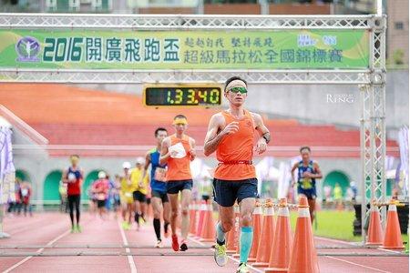 開廣飛跑盃超級馬拉松全國錦標賽