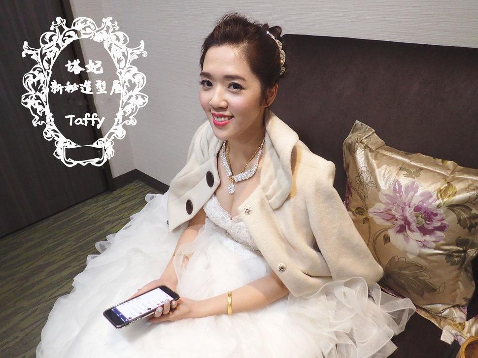 10新娘進場造型(編號:516414) - Taffy塔妃新秘造型屋 - 結婚吧