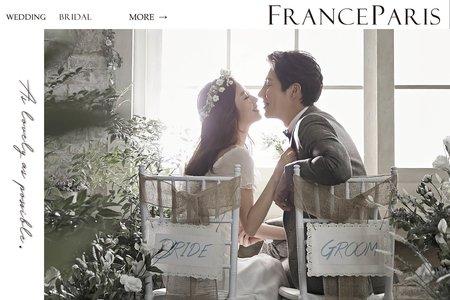 新竹法國巴黎婚紗 | 韓風時尚