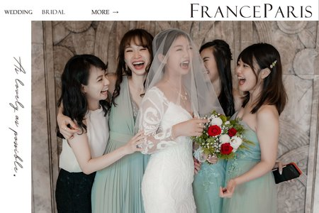 新竹法巴|婚禮紀錄