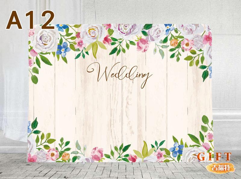 婚禮背板佈置租借與設計-全台免運費作品