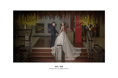 Wedding | Vic Chen & Leah Lin