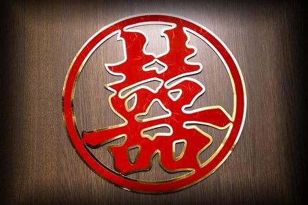 【訂結紀實】 - 頤品大飯-(新店館)