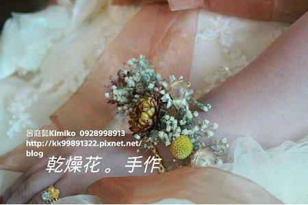 乾燥花/鮮花。手作